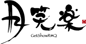ノーマルロゴ